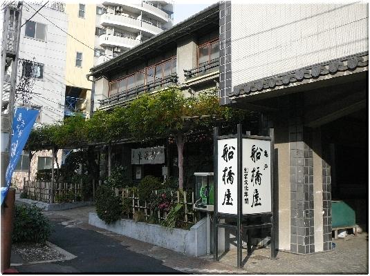 船橋屋本店(亀戸天神)
