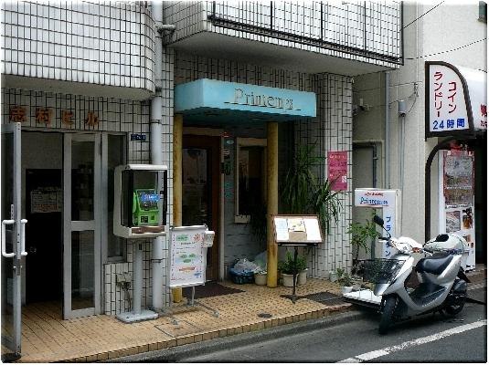 プランタン(五反田)