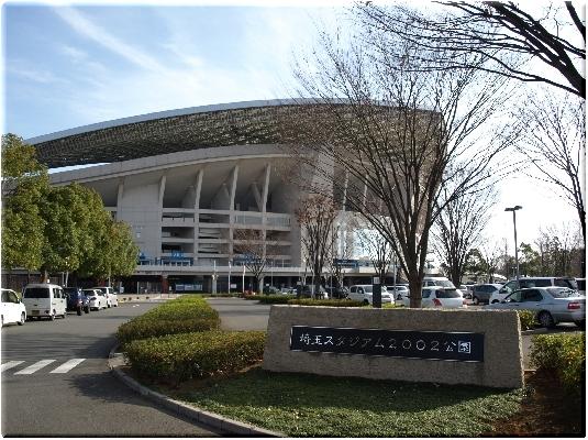 埼玉スタジアム2002(さいたま市)
