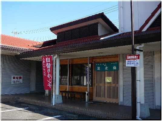 麺'ズ冨士山(甲府)