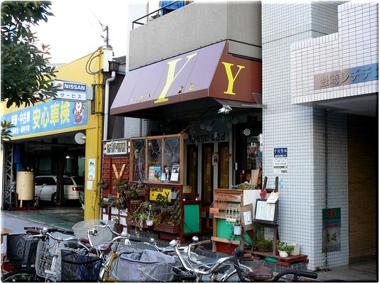 喫茶Y(大阪)