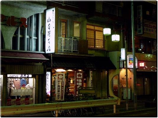 山本屋本店(名古屋)