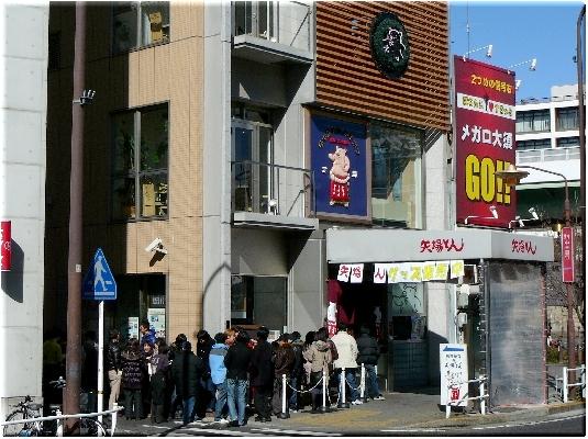 矢場とん(名古屋)