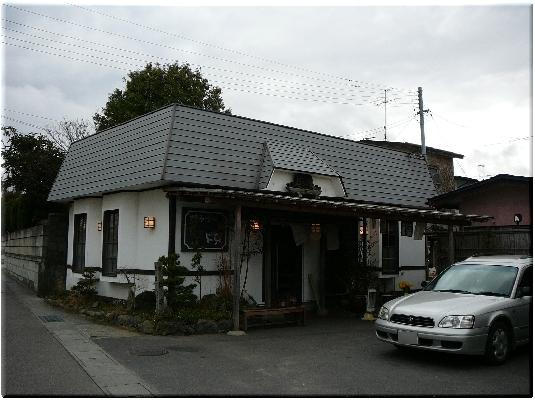 仁亭(郡山)