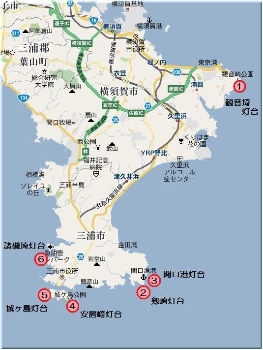 三浦半島(神奈川)