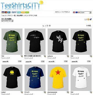 tshirtscity.JPG