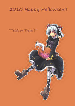 """Trick or Treat ?"""