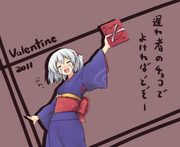 2日遅れのヴァレンタイン