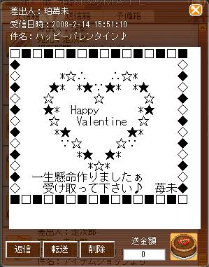 バレンタインのハートケーキ