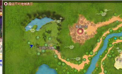 化民の洞窟奥地