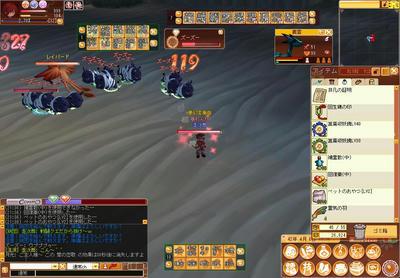 meisouki_234_hibonTEST03.JPG