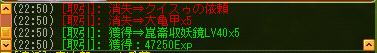 meisouki_244_kenki05.PNG