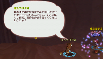 meisouki_270_bunmei2Q.PNG