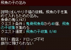 meisouki_272_higyonokoQ.PNG