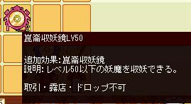 meisouki_282_neconoorei03.PNG