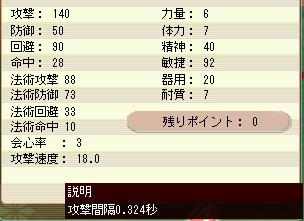 meisouki_296_hutaridekoi03.PNG
