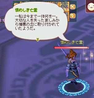 meisouki_302_kizuna05.PNG