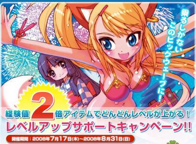 meisouki_309_summerCP.JPG