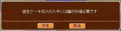 meisouki_337_harbul03.PNG