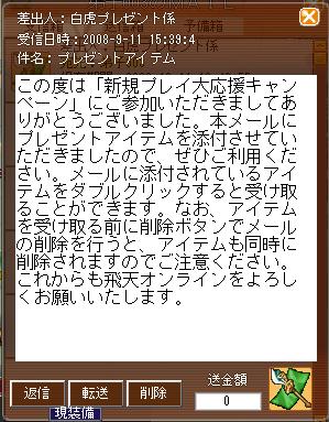 meisouki_352_sinkiCP01.PNG