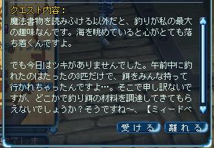 meisouki_364_LHQ.PNG