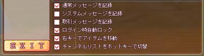 meisouki_372_NewSystem.PNG