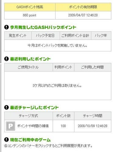meisouki_905_GAHS.JPG