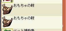 meisouki_402_KURA.PNG