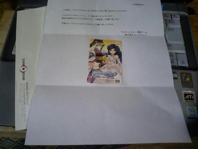 meisouki_910_onlinepick01.JPG