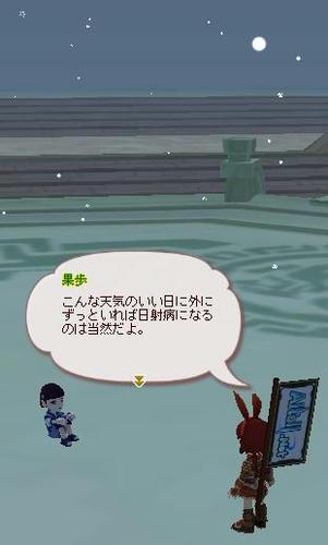 meisouki_913_Winter2008_VerKAHO_02.JPG