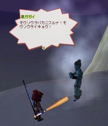 meisouki_915_GAGAI.JPG