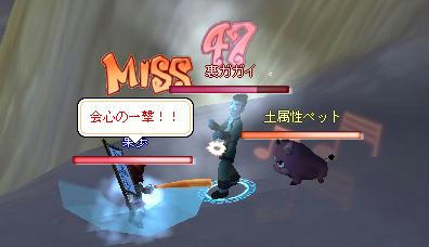 meisouki_916_GAGAI-02.JPG