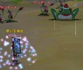 meisouki_442_SantahatKERO.JPG