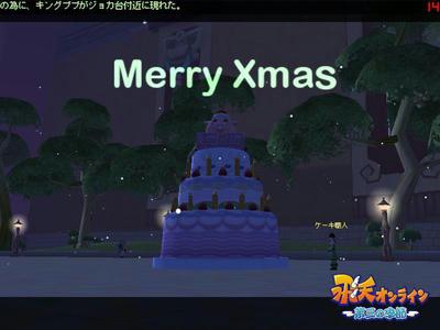 meisouki_449_MerryXmas.JPG