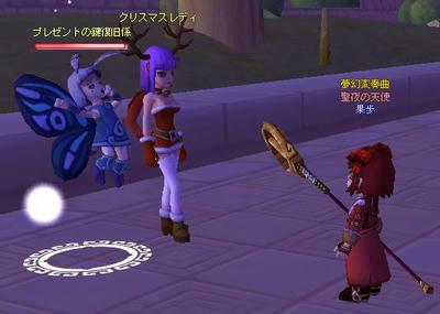 meisouki_450_KeyKotyosen.JPG