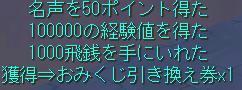 meisouki_457_ONENG.JPG