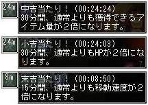 meisouki_458_Unsei-01.JPG