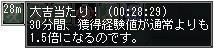 meisouki_462_Unsei-02.JPG