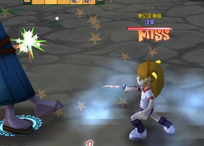meisouki_474_AttackKnife.JPG