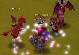 meisouki_513_Maomi.JPG