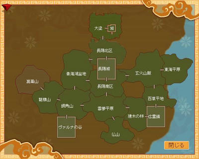 meisouki_518_HitenWorldMap.JPG