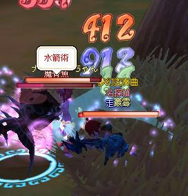 meisouki_520_NursAi.JPG
