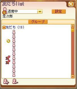 meisouki_523_LogIn.JPG
