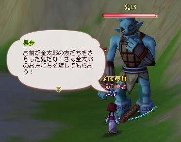 meisouki_592_Kirou.JPG