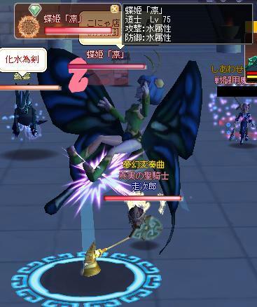 meisouki_599_RIN.JPG