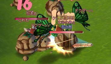 meisouki_643_TreasureGuardian.JPG