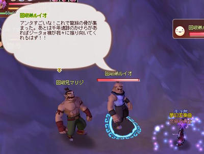 meisouki_669_M-brothers03.JPG
