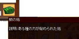 meisouki_689_MizuchiTaku.JPG
