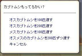 meisouki_695_Hagasan02.JPG