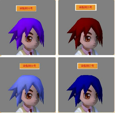 meisouki_700_Hair02.JPG